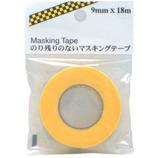 HCP のり残りのないマスキングテープ 9mm×18m