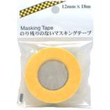 HCP のり残りのないマスキングテープ 12mm×18m