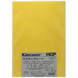HCP マスキングシート イエロー 200×300│ガムテープ・粘着テープ その他 粘着テープ