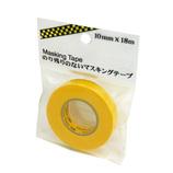 ホースケアプロダクツ 3M マスキングテープ 243P 10mm×18m