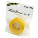 ホースケアプロダクツ 3M マスキングテープ 243P 20mm×18m