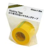 ホースケアプロダクツ 3M マスキングテープ 243P 40mm×18m