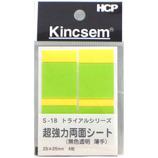 HCP 超強力両面シート S-18 無色透明 薄手 25×25mm│ガムテープ・粘着テープ 布テープ
