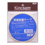 hcp h両面粘着テープ h5 5mm×9.75m