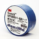 3M OPP包装用カラー粘着テープ 3113PBLU ブルー