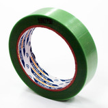 菊水 養生テープ 緑 25mm×25m