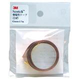 3M スコッチ 導電性テープ 2245 12mm×1.5m