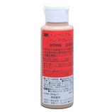 3M ハンドグレーズ 05990 100ml│研磨・研削道具 コンパウンド・研磨剤
