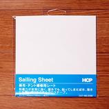 HCP セイリングシート 140×140 SSW 白│ガムテープ・粘着テープ ビニールテープ