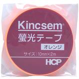 HCP 蛍光テープ オレンジ 10mm×2M LT4