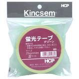 HCP 蛍光テープ グリーン 25mm×4m LT2
