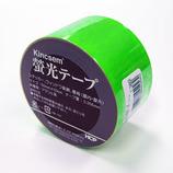 HCP 蛍光テープ LT2 50mm×50cm グリーン