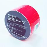 HCP 蛍光テープ LT7 50mm×50cm ピンク