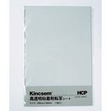 HCP 高透明粘着剤転写シート 9483PL 200×300mm