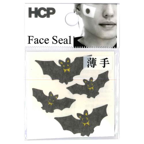 HCP ハロウィンフェイスシール FAHA−006
