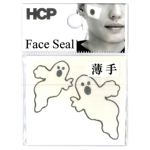 HCP ハロウィンフェイスシール FAHA−007