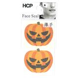 HCP ハロウィンフェイスシール FAHA−010 かぼちゃ橙1
