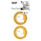 【ハロウィーン】 HCP ハロウィンフェイスシール おばけ丸黄 FAHA−018
