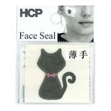 【ハロウィーン】 HCP ハロウィンフェイスシール 黒猫 FAHA-025