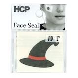 【ハロウィーン】 HCP ハロウィンフェイスシール 魔女ハット黒 FAHA-025