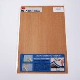 3M ダイノックフィルム 200×300mm FW-234 ファインドウッド チェリー│ガムテープ・粘着テープ 装飾テープ・シート