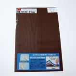 3M ダイノックフィルム 200×300mm WG-156 ウッドグレイン タモ│ガムテープ・粘着テープ 装飾テープ・シート