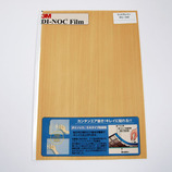 3M ダイノックフィルム 200×300mm WG-244 ウッドグレイン ぺア