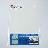 3M ダイノックフィルム 200×300mm CA-419 カーボン