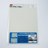 3M ダイノックフィルム 200×300mm FE-805 ウィーブ