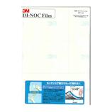 HCP 3M ダイノックフィルム 透明プロテクションフィルム DPF-100│ガムテープ・粘着テープ 装飾テープ・シート