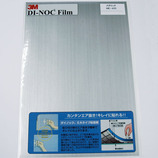 3M ダイノックフィルム 200×300mm ME-1435(ME-435) メタリック