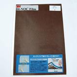 3M ダイノックフィルム 200×300mm LE-517 レザー│ガムテープ・粘着テープ 装飾テープ・シート