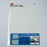 3M ダイノックフィルム 200×300mm LE-702 レザー