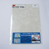 3M ダイノックフィルム 200×300mm ST-736 石目 マーブル│ガムテープ・粘着テープ 装飾テープ・シート