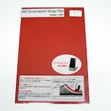HCP 3Mラップフィルム マットレッド 1080-M13│ガムテープ・粘着テープ 装飾テープ・シート