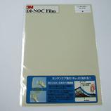 3M ダイノックフィルム 200×300mm PS-075 シングルカラー アイボリー