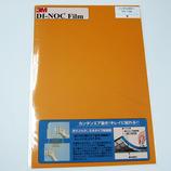 3M ダイノックフィルム 200×300mm PS-134 シングルカラー オレンジ