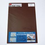 3M ダイノックフィルム 200×300mm PS-293 シングルカラー ブラウン