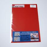 3M ダイノックフィルム 200×300mm PS-910 シングルカラー レッド