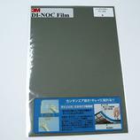 3M ダイノックフィルム 200×300mm PS-949 シングルカラー グレー
