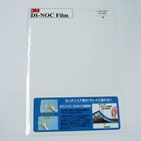 3M ダイノックフィルム 200×300mm PS-959 シングルカラー ホワイト│ガムテープ・粘着テープ 装飾テープ・シート