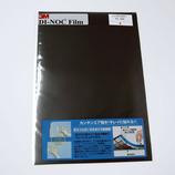 3M ダイノックフィルム 200×300mm PS-999 シングルカラー ブラック