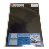 HCP ダイノック200×300mm TE−1653