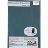 HCP 3M スコッチプリント ラップフィルム1080 グロスメタリック GP281 グロスフリップサイケデリック