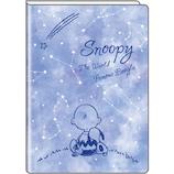 【2018年9月始まり】デルフィーノ B6マンスリー手帳 スヌーピー スヌーピー&チャーリーブラウン P-13172