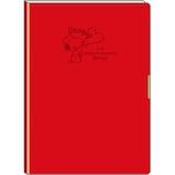 【2018年9月始まり】デルフィーノ A5マンスリー手帳 スヌーピー お絵描き P-13242