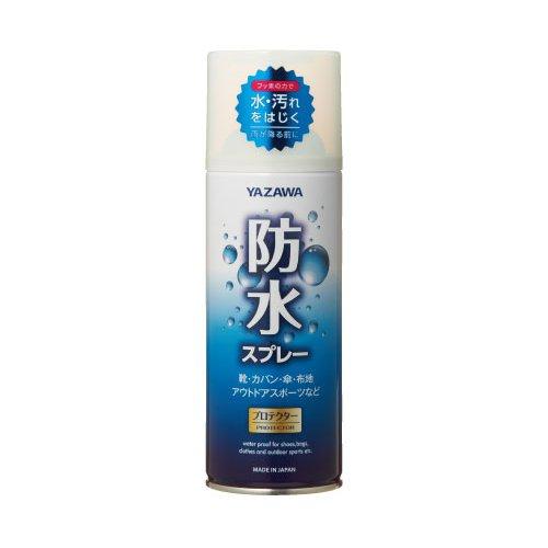 防水スプレー 420mL│洗濯洗剤 静電気防止剤・撥水スプレー