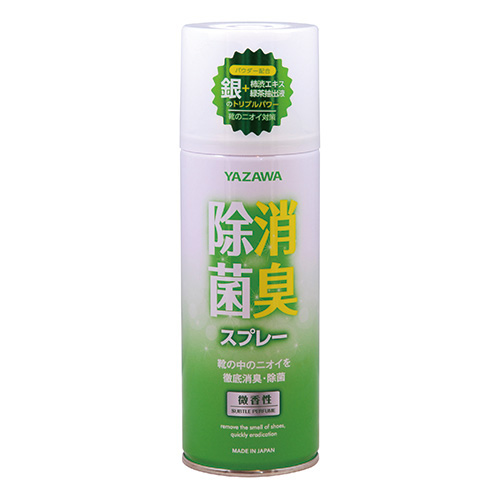 YAZAWA 除菌消臭スプレー 420ml
