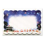 【クリスマス】 クリエイトジー クリスマス ミニカード CGXC1322