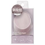 エアリースポンジ(Airy Sponge) 02 ココアブラウン│メイク道具・化粧雑貨 パフ・スポンジ